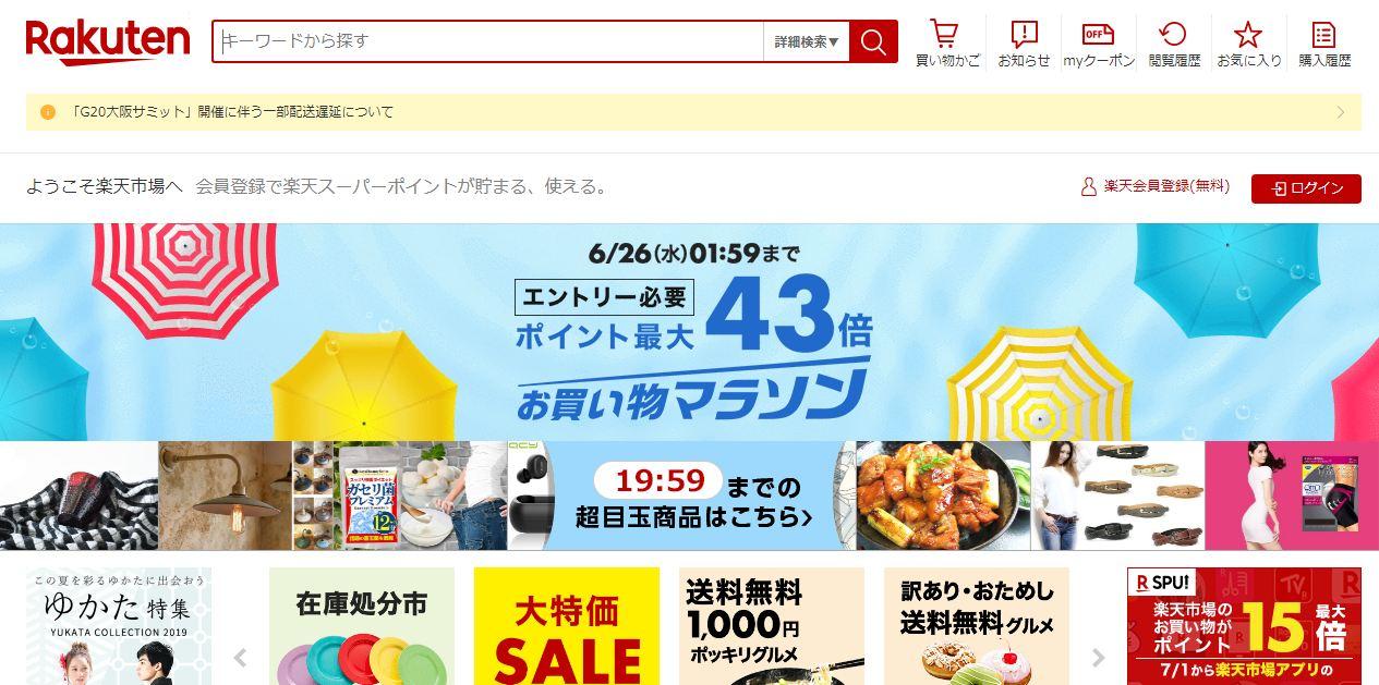 Rakuten - website mua hàng nhật hàng đầu