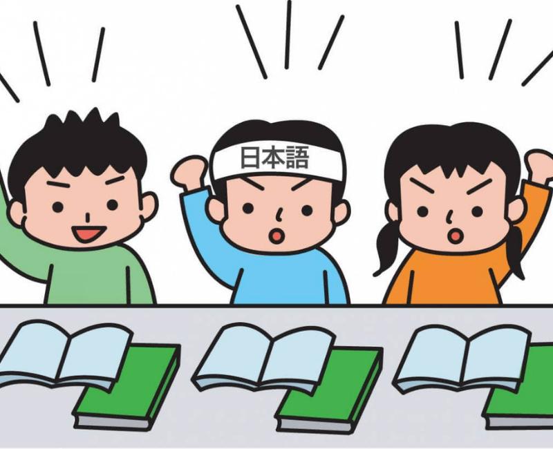 lợi ích của phần mềm học tiếng Nhật