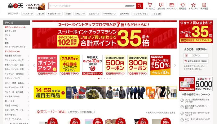 Đặc trưng của thiết kế website phong cách Nhật