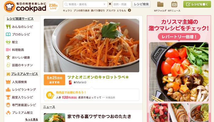 Điểm nổi bật trong thiết kế website phong cách Nhật