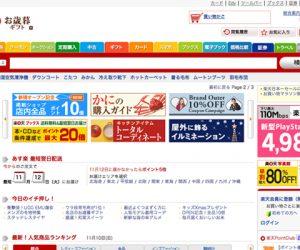 Thiết kế website phong cách Nhật Bản độc đáo